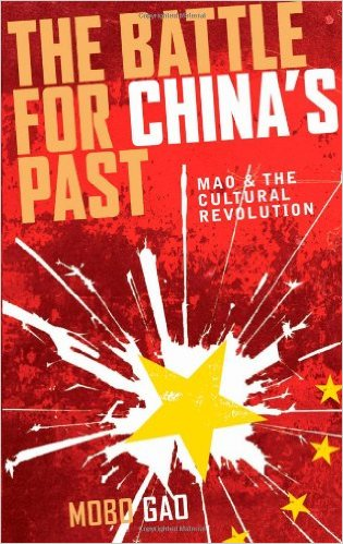 battle-for-chinas-past